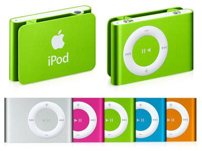Il vincitore dell'iPodShuffle